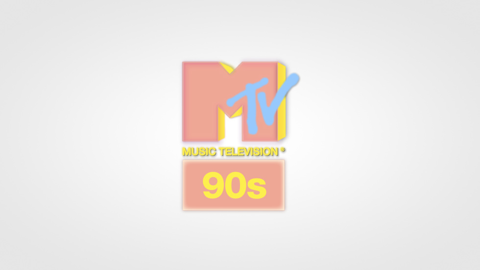 Never Forget The 90s!