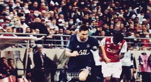 PSG - Lille (zapowiedź)